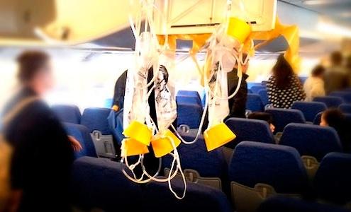 Aire en el avión.jpg