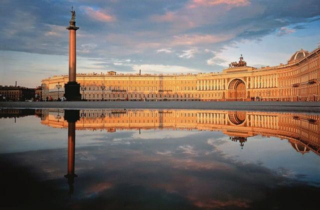 Vuelos a roatan, San Petersburgo.jpg